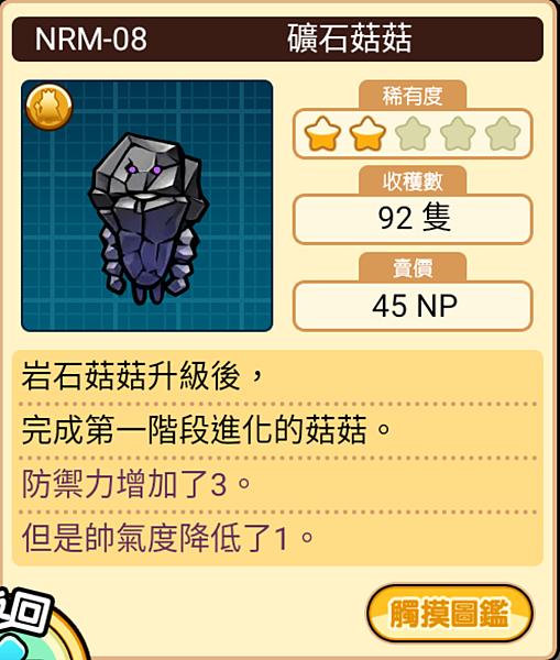 Screenshot_20200505-131801.png