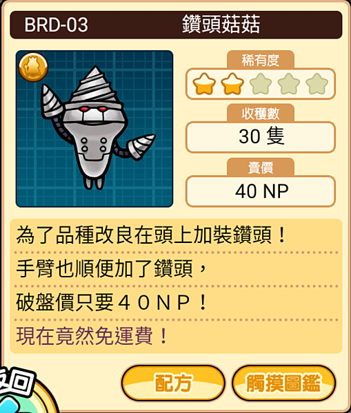 Screenshot_20200507-125053.png