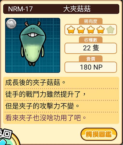 Screenshot_20200507-134138.png