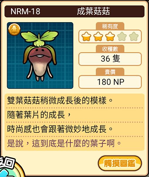 Screenshot_20200507-134150.png
