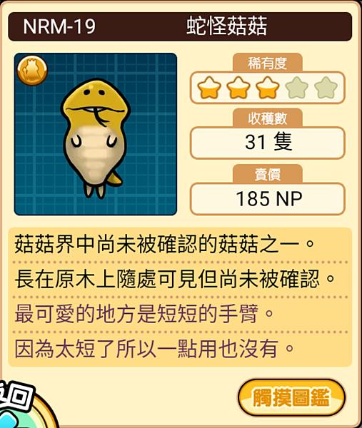 Screenshot_20200507-134210.png