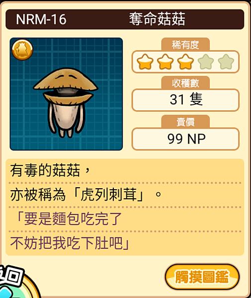 Screenshot_20200507-134126.png