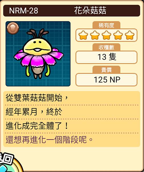 Screenshot_20200508-132123.png