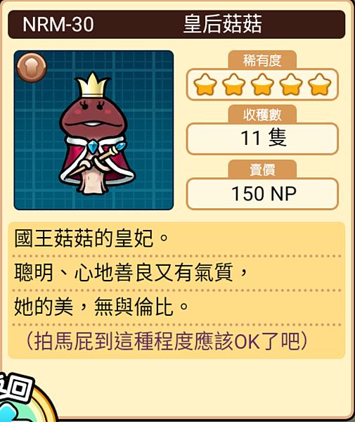Screenshot_20200508-132139.png
