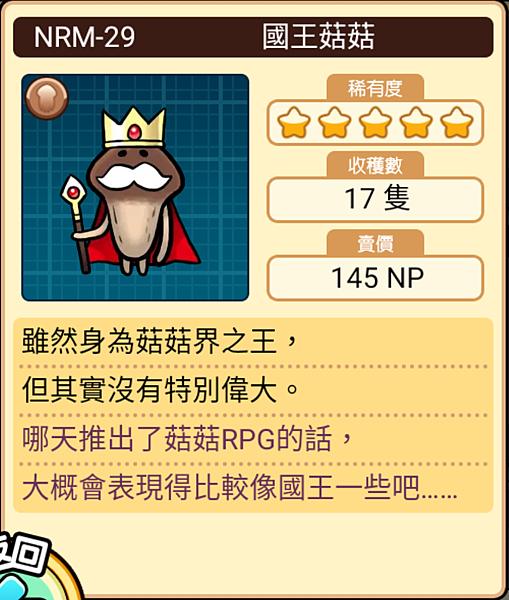 Screenshot_20200508-132133.png