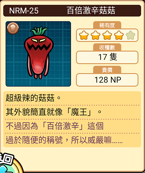 Screenshot_20200508-132107.png