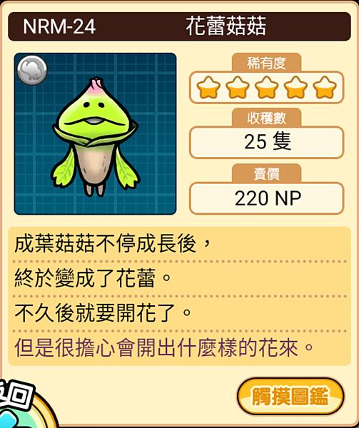 Screenshot_20200508-132101.png