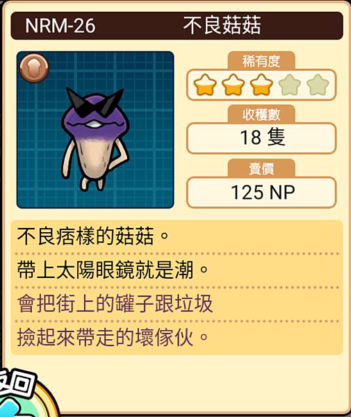Screenshot_20200508-132112.png