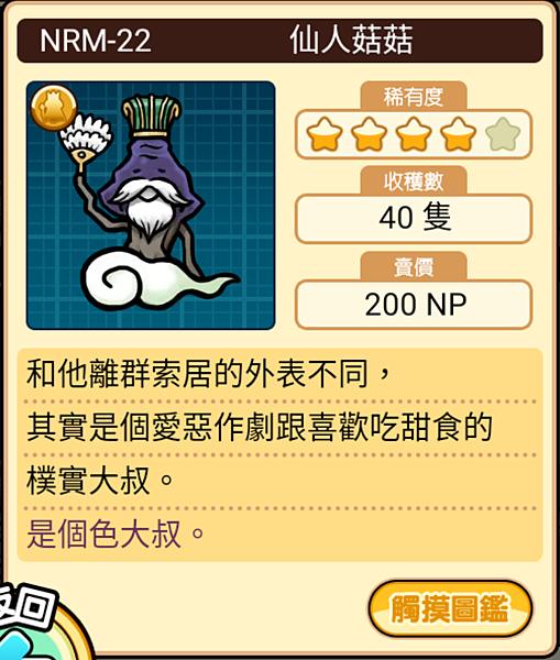 Screenshot_20200508-132041.png
