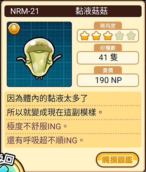 Screenshot_20200508-132034.png