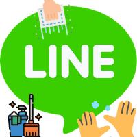 山納百景_LINE