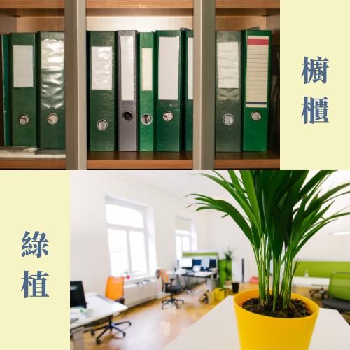辦公室清潔7