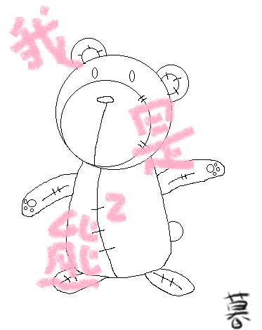 熊模.png