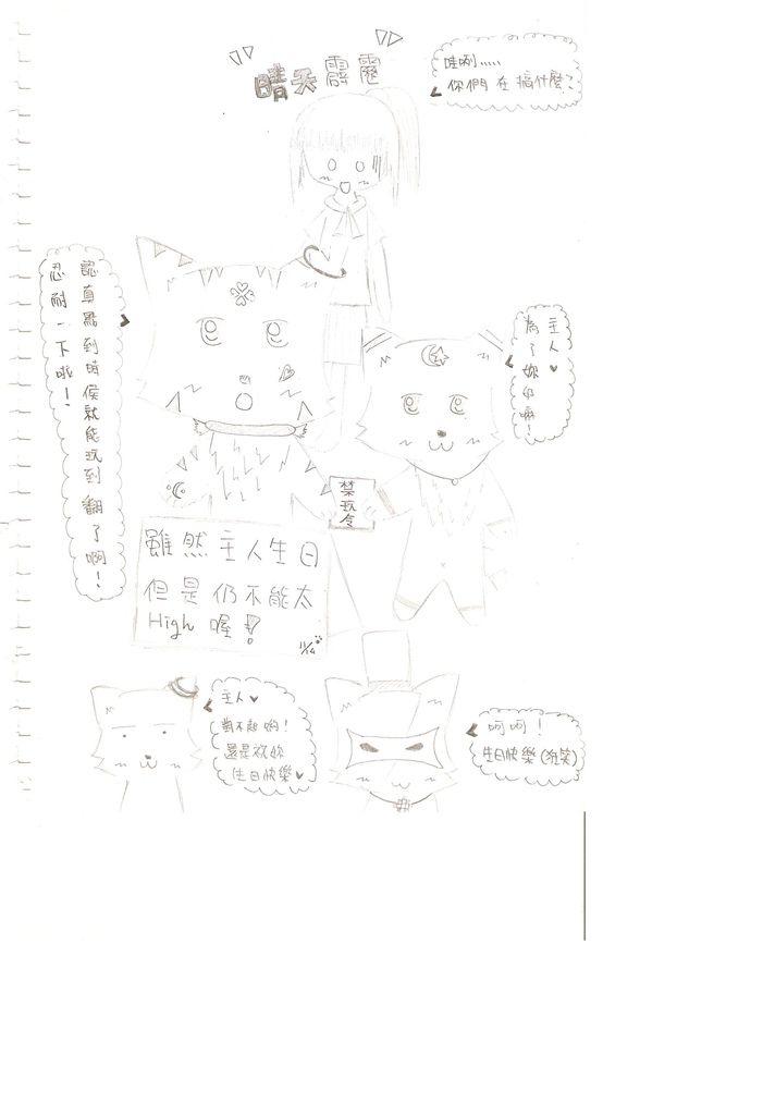 生日快樂.JPG