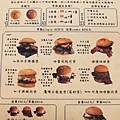 菜單0.jpg