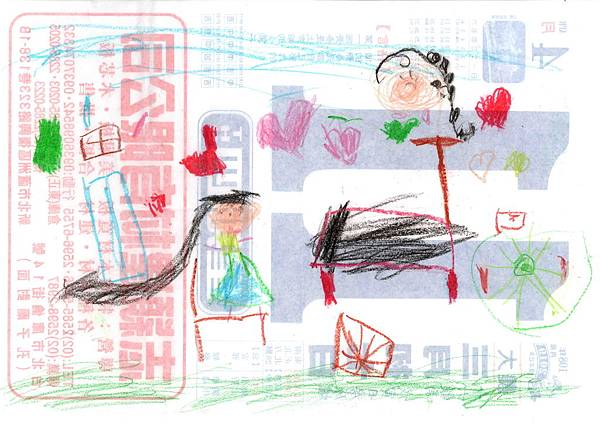 2019小小畫的生日卡片.jpg