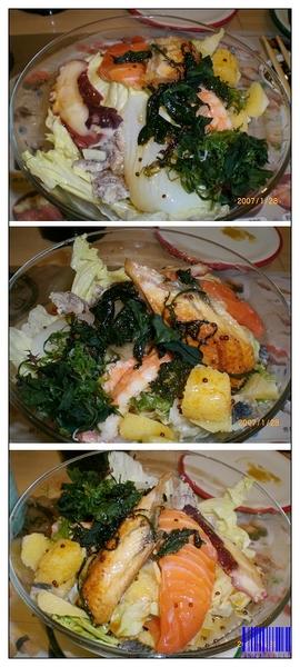 seafood salad.jpg
