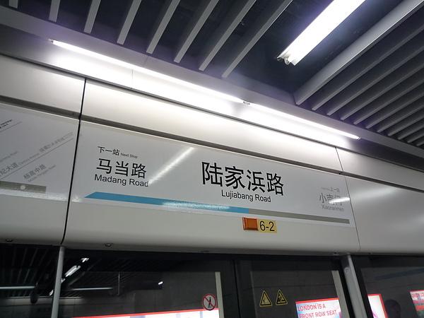 P1080822.JPG
