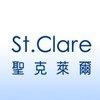 st.clare logo.jpg