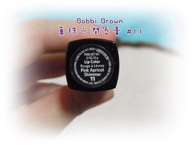 DSCN1551.JPG