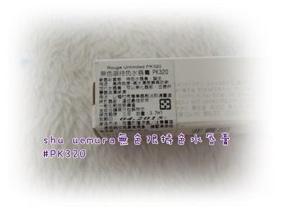 DSCN1561