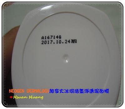 DSCN0716.JPG