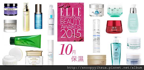 2015-BEAUTY-AWARD.jpg