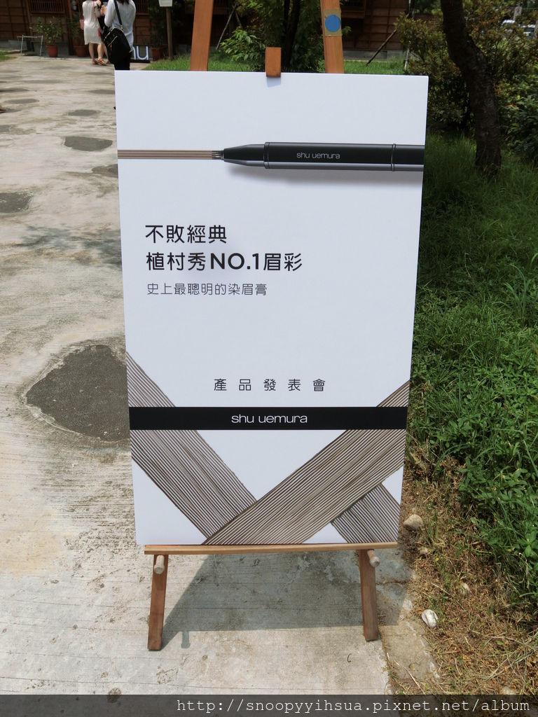CIMG2550.JPG