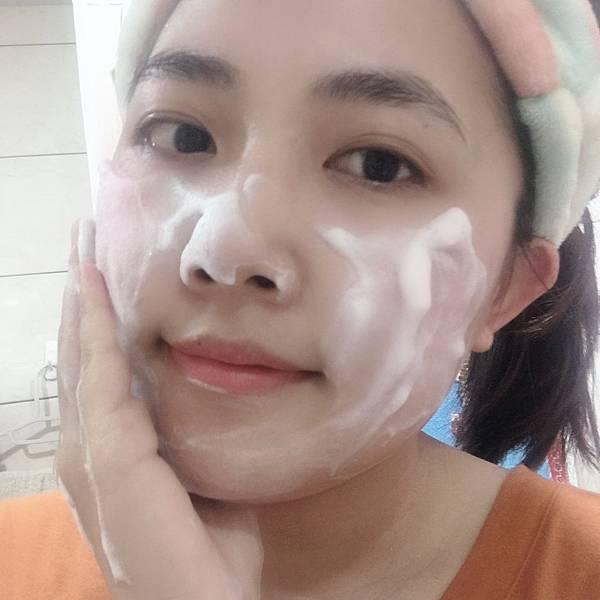 beauty_1559637611142 2.JPG