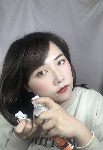 beauty_1584611878043.JPG