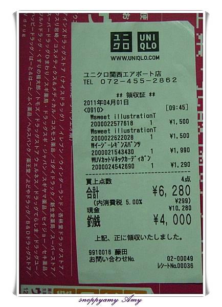 修圖2011-04012.JPG