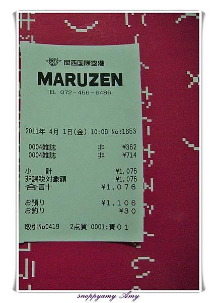 修圖2011-0401.JPG