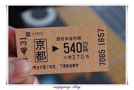 修圖P3312755.JPG