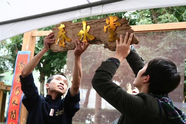 2008.12.30 春水堂比賽020.jpg