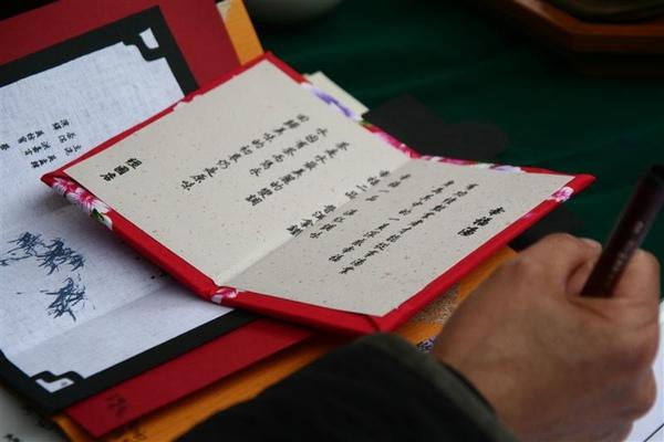2008.12.30 春水堂比賽027.jpg
