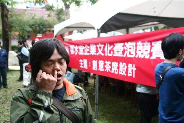 2008.12.30 春水堂比賽031.jpg