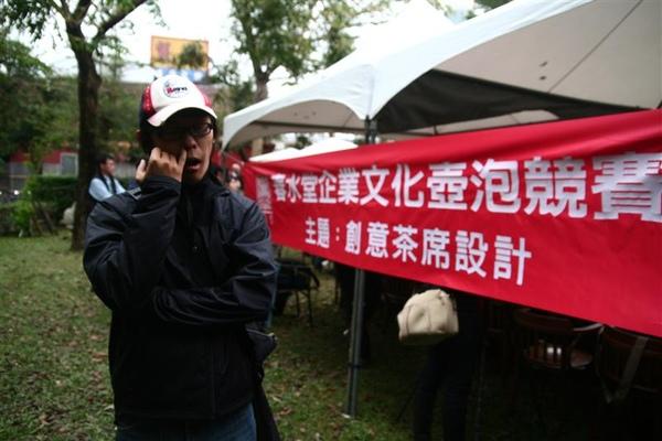 2008.12.30 春水堂比賽032.jpg