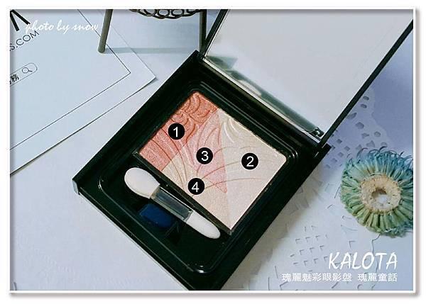 106.01.30 KALOYA 瑰麗童話 - 橫式-3.jpg