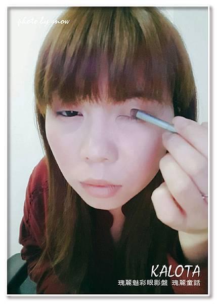 106.01.30 KALOYA 瑰麗童話-2.jpg