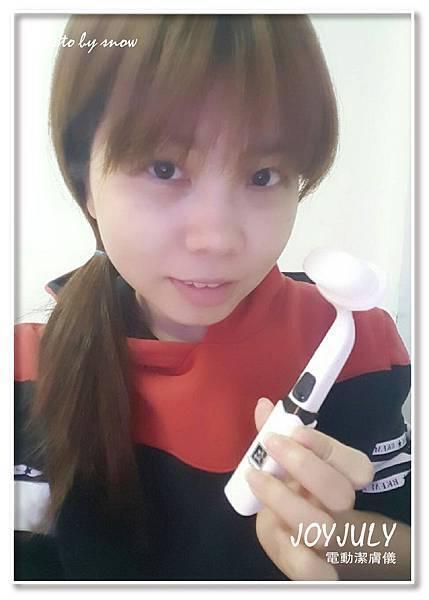 106.02.13韓國JOYJULY 電動潔膚儀-7.jpg