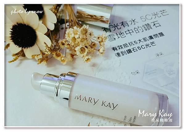 106.02.15 Mary Kay 亮采精華液-3.jpg