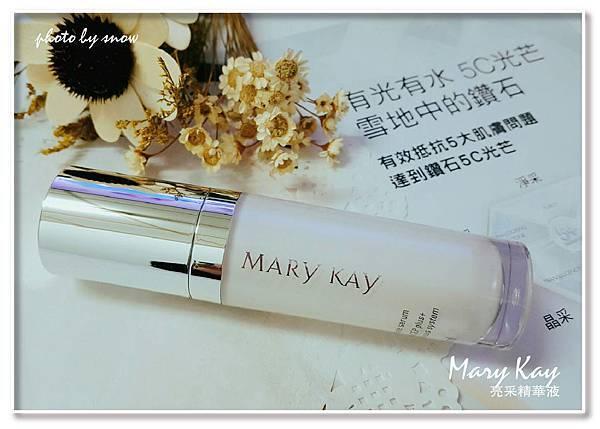 106.02.15 Mary Kay 亮采精華液-2.jpg