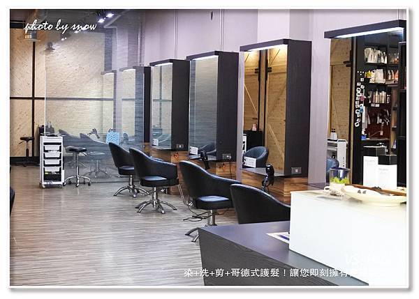 106.05.12 VS.Hair洗+剪+染+護-橫式-3.jpg
