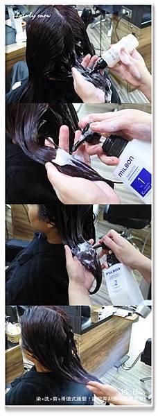 106.05.12 VS.Hair洗+剪+染+護-長-2.jpg
