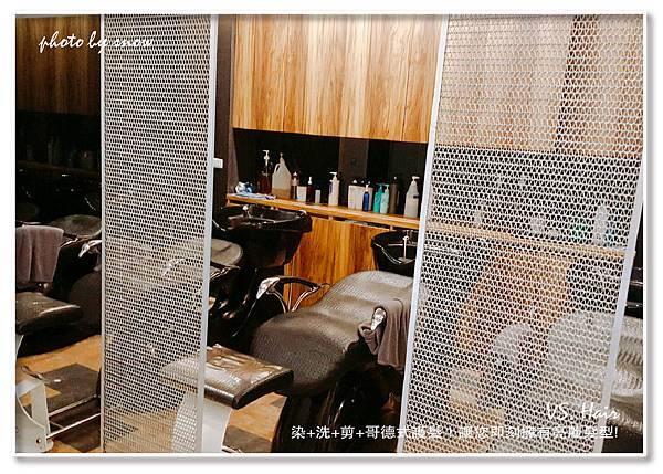 106.05.12 VS.Hair洗+剪+染+護-橫式-5.jpg