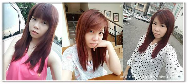 106.05.12 VS.Hair洗+剪+染+護-橫.jpg