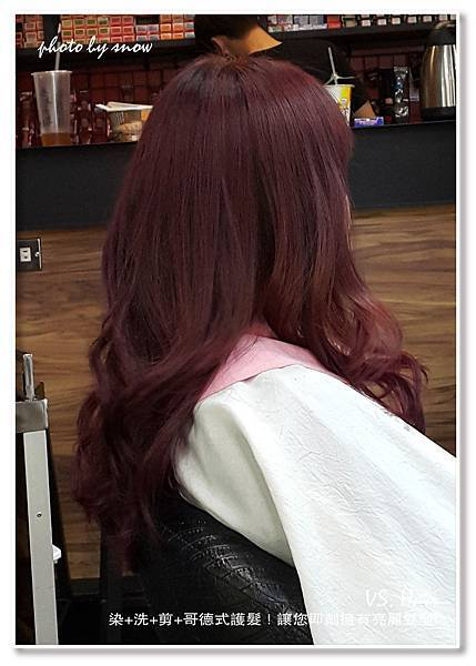 106.05.12 VS.Hair洗+剪+染+護-10.jpg