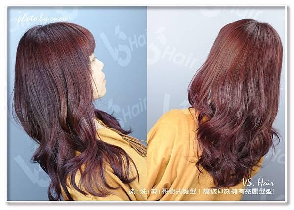 106.05.12 VS.Hair洗+剪+染+護-橫式-9.jpg