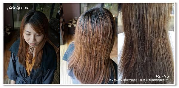 106.05.12 VS.Hair洗+剪+染+護-橫式.jpg