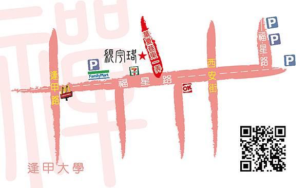 名片地圖.jpg